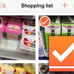 写真でチェックリストを作れるiPhoneアプリ「PictCheck」が文字なしでも項目を作れるようになりました
