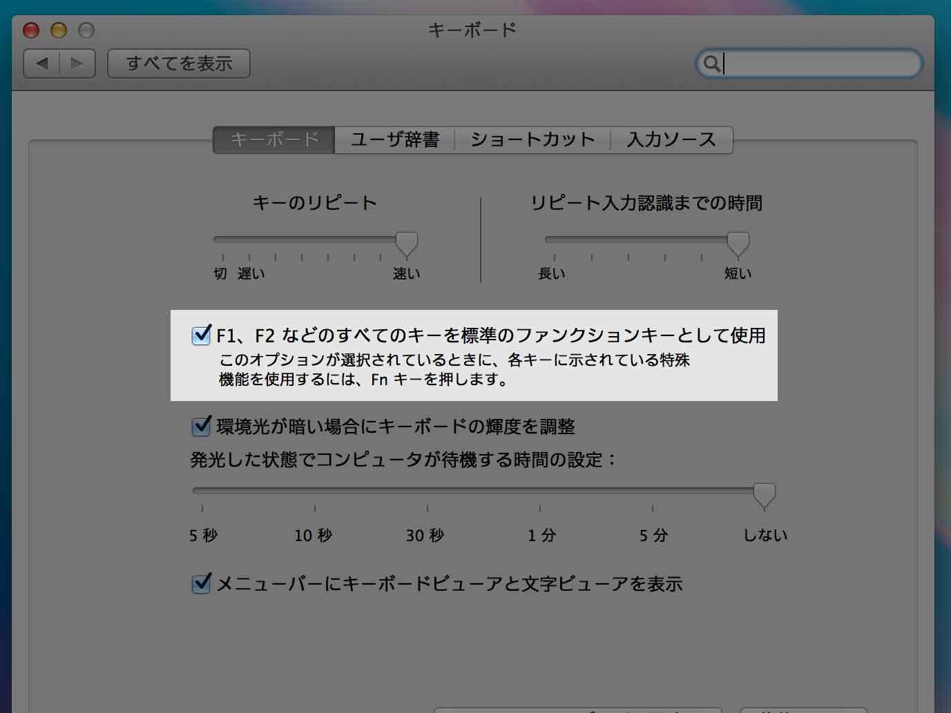 20140729-214810.jpg