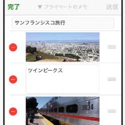 Evernoteに写真を含んだメモを取れるiPhoneアプリ「CellMemo」をリリースしました