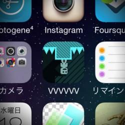 超激ムズで死にまくるけど面白すぎるiPhoneゲームアプリ「VVVVVV」