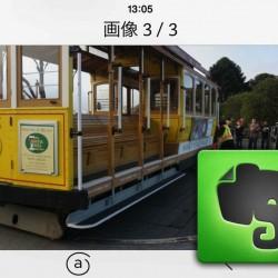 iPhoneの公式Evernoteアプリにノート内の写真をパラパラめくる機能があるの知らなかった