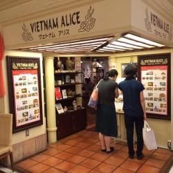 新宿のベトナムアリスで春巻きランチセット(蒸し春巻、生春巻、揚げ春巻)を食す!
