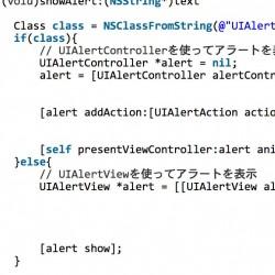 WordPressでObjective-Cのソースコードをキレイに整形して表示する方法