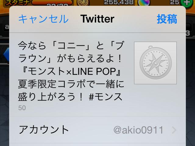 20140816-090322.jpg