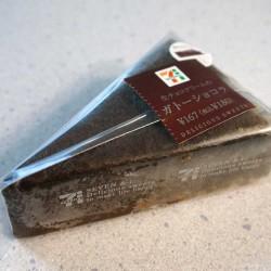 【セブンイレブン】生チョコクリームのガトーショコラを食べてみた