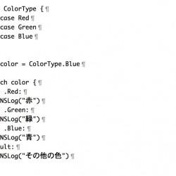 Swiftの列挙型、switch文、網羅性チェックが素晴らしい!