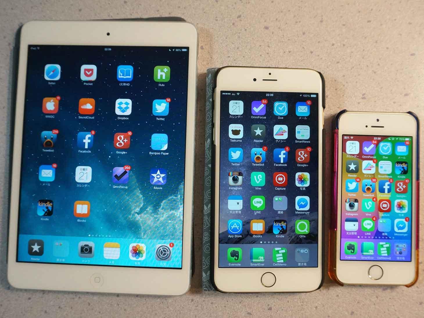 iPhone 6 Plusのホーム1画面目に置いているオススメなアプリ35本(2014年11月版)