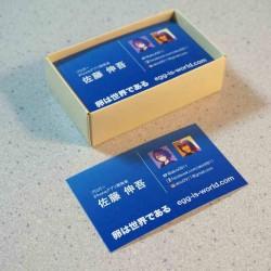 ブログ用の名刺を前川企画印刷さんで追加注文してみた