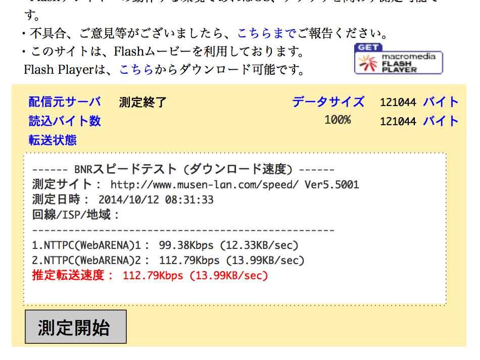 20141012-083230.jpg