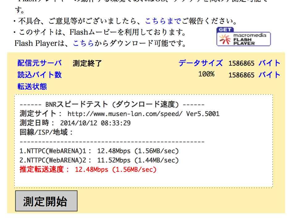 20141012-083421.jpg