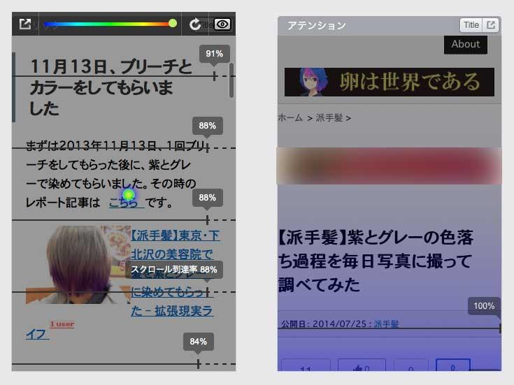 20141014-104056.jpg