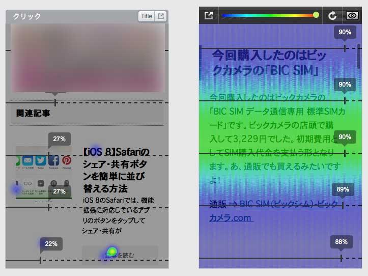 20141014-105133.jpg