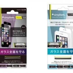 曲面になっているiPhone 6/6 Plusの端まで貼れる保護フィルムが登場