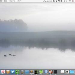 OS X Yosemiteのドックのみをダークモード・標準スタイルに変更する方法