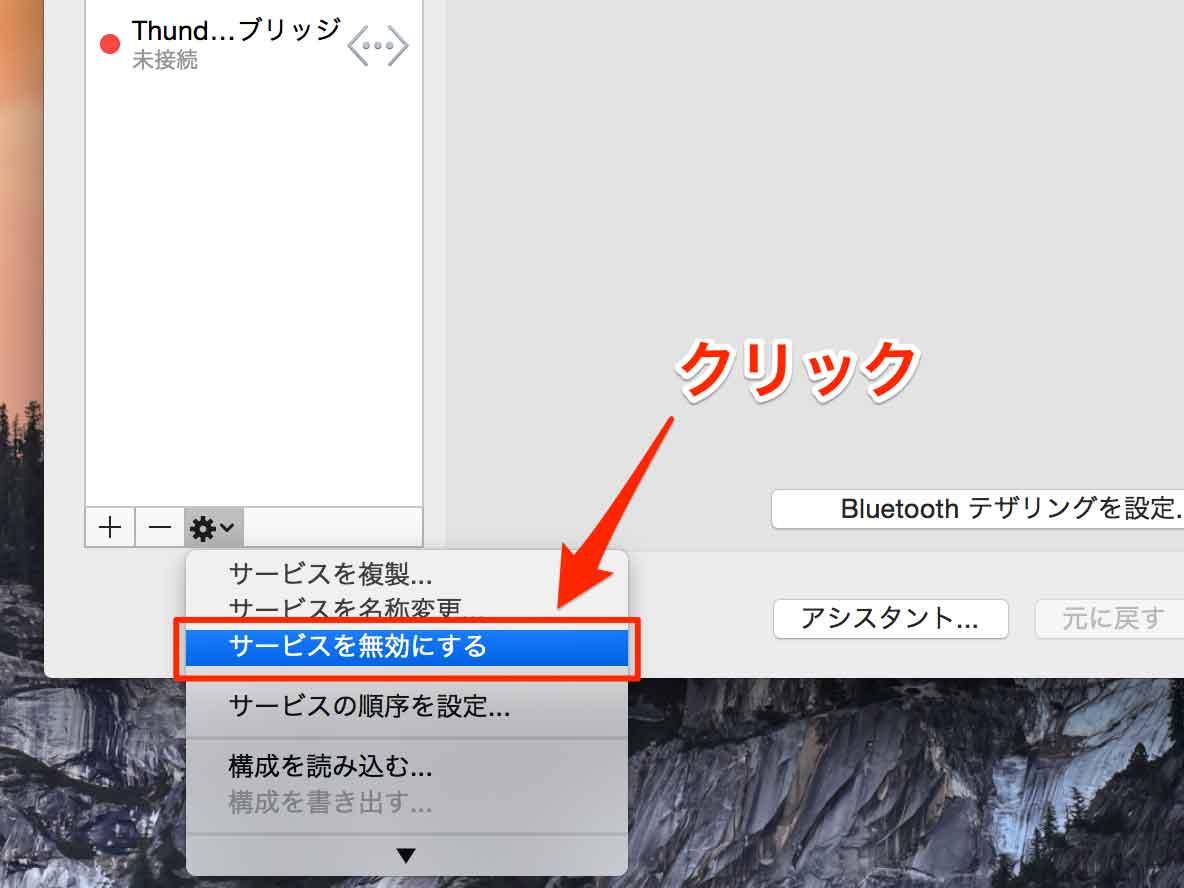 20141103-152423.jpg