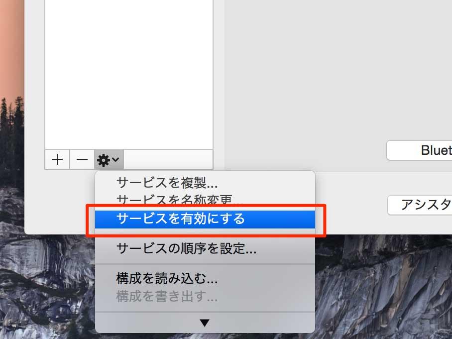 20141103-152903.jpg