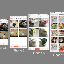 写真チェックリストアプリ「PictCheck」がiPhone 6/6 Plusに対応しました