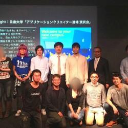 アップルストア銀座にて「アプリ道場 演武会」を開催。総勢11名が自作アプリの発表を行いました!