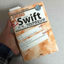 【iOSアプリ開発】隙間時間で読んで学ぶのにオススメな入門本「はじめてのSwiftプログラミング」
