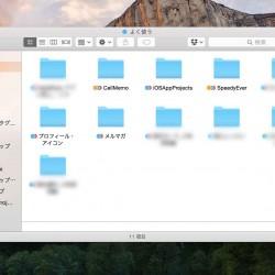 Macのタグ機能が、よく使うフォルダやファイルを管理するのに便利!