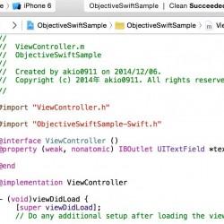 【Swift】Generated Header内にSwiftクラスの定義が記述されない場合の確認事項【Xcode6】