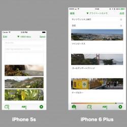 【Evernote】CellMemoがiPhone 6/6 Plusの画面サイズに対応しました!
