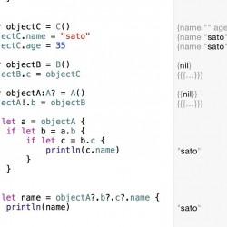 【Swift】コードをコンパクトに記述できるオプショナルチェーン(optional chaining)の性質と活用例
