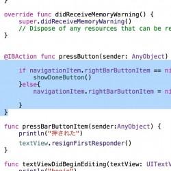 【Xcode 6】対応する開き括弧と閉じ括弧を調べる方法