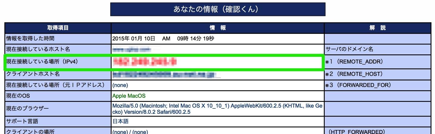 20150110-091715.jpg