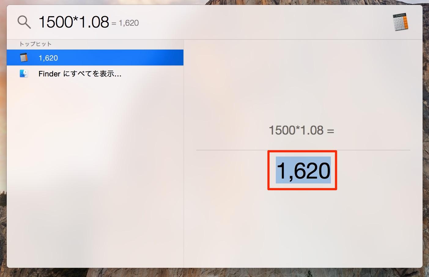 20150113-115154.jpg
