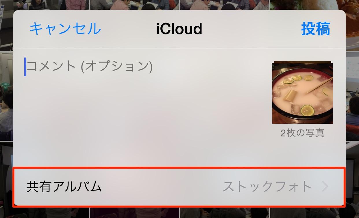 20150115-145736.jpg