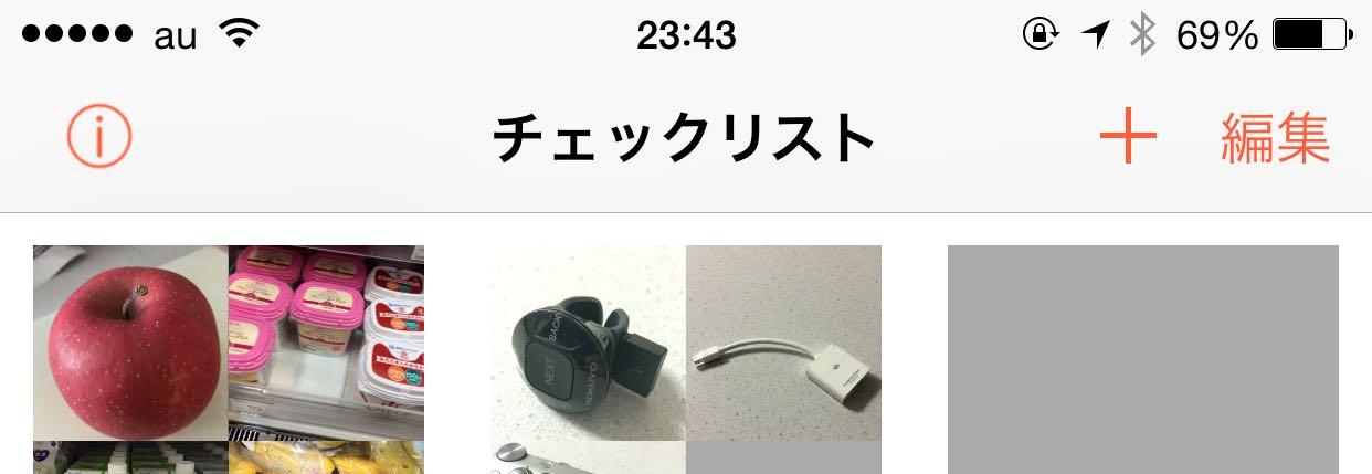 20150118-234532.jpg