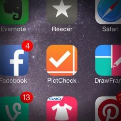 iPhoneでの買い物メモには写真チェックリスト「PictCheck」が便利!