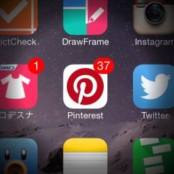 iPhoneアプリのUIデザインに関する参考画像などを探すにはPinterestが便利!