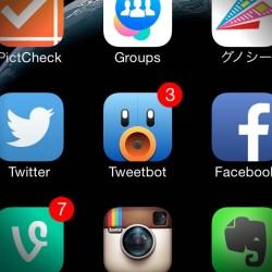 【Tweetbot 3】他のアカウントで素早くRTする方法