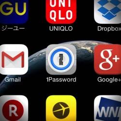 【iPhone】パスワード管理アプリ「1Password」のSafari機能拡張が便利!