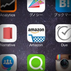 【iPhone】Amazonアプリの「履歴からもう一度買う」機能が便利