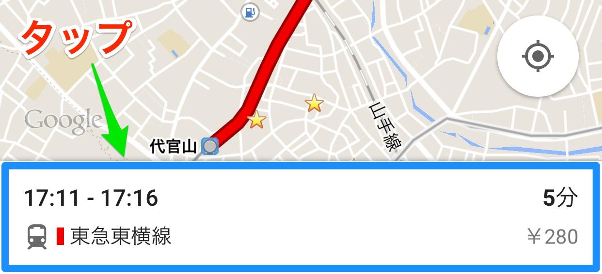 20150401-172840.jpg