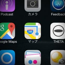 【iPhone】標準マップアプリはロック画面でナビが見られる!