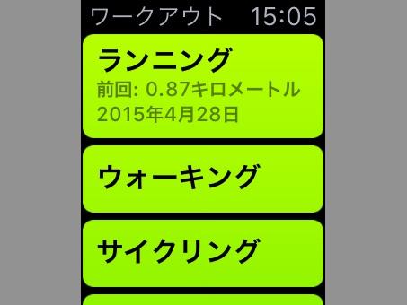 20150428-150959.jpg