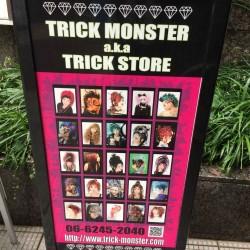 【派手髪】大阪・心斎橋のヘアサロン「TRICK STORE(トリックストア)」に行ってきた!