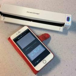 持ち運び・持ち歩きできるバッテリー内蔵スキャナ「ScanSnap iX100」が便利!
