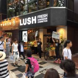 LUSHで国内最大規模の店舗「LUSH原宿表参道店」に行ってきた!