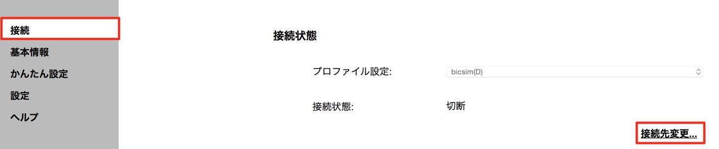 20150813-202914.jpg