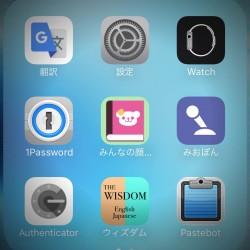 【iPhone】顔文字を検索で探せるアプリ「みんなの顔文字辞典」