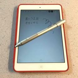 【iPad】筆圧感知してくれるワコムのおすすめスタイラスペン Bamboo Stylus fineline