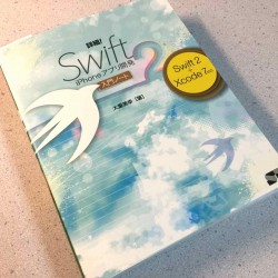 【入門本】詳細!  Swift 2 iPhoneアプリ開発 入門ノート Swift 2 + Xcode 7対応