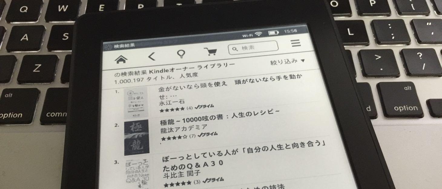 20160103-164234.jpg