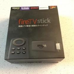【レビュー】Fire TV Stickを買ってみた