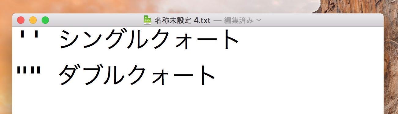 20160131-12562.jpg